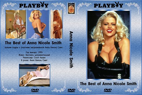 Playboy: the best of Anna Nicole Smith (1995)