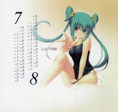 Miyata Sou 2010 Calendar