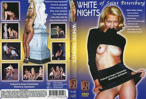 Белые Ночи Санкт-Петербурга.Ночь Первая (2001)